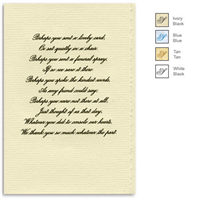 Engraved Acknowledgement Card #1051-6