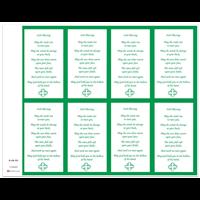 J Brandi Prayer Card - 711M