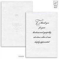 Engraved Acknowledgement Card #421-27J