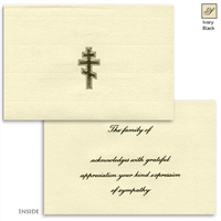 Engraved Acknowledgement Card #1051-5-orthodox