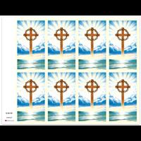J Brandi Prayer Card - 914M