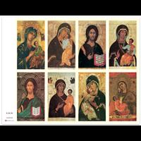 J Brandi Prayer Card - ICONSM
