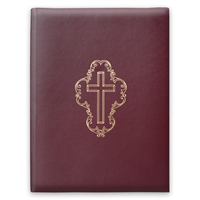 Register Book 2081 Cross