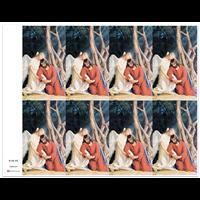 J Brandi Prayer Card - 999M
