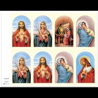J Brandi Prayer Card - 602M