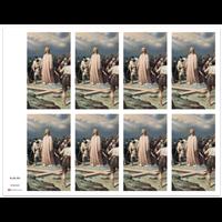 J Brandi Prayer Card - 975M