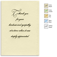 Engraved Acknowledgement Card #1051-27